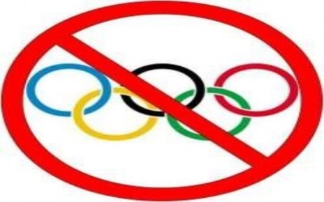 Olympic Training Centers close as pandemic rages